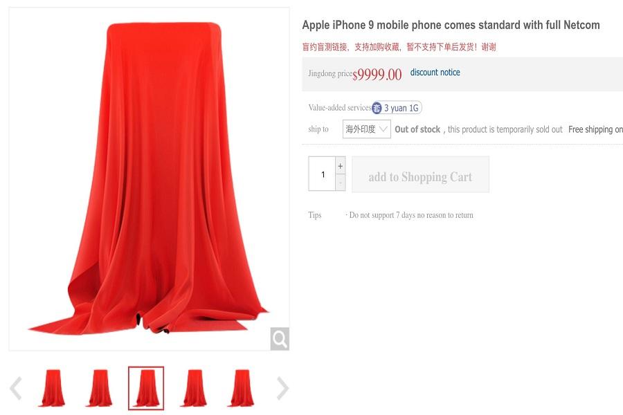 Apple-iPhone-9-Listing