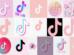Pink Tik Tok Logo