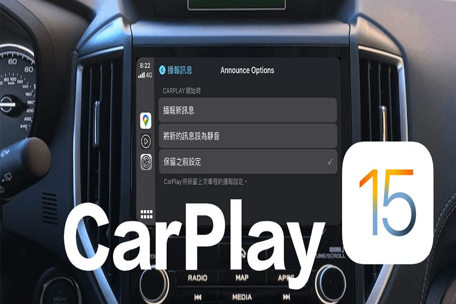 CarPlay iOS 15
